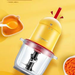 0.6L Portable Mini Baby Food Feeding Machine Thickened <font