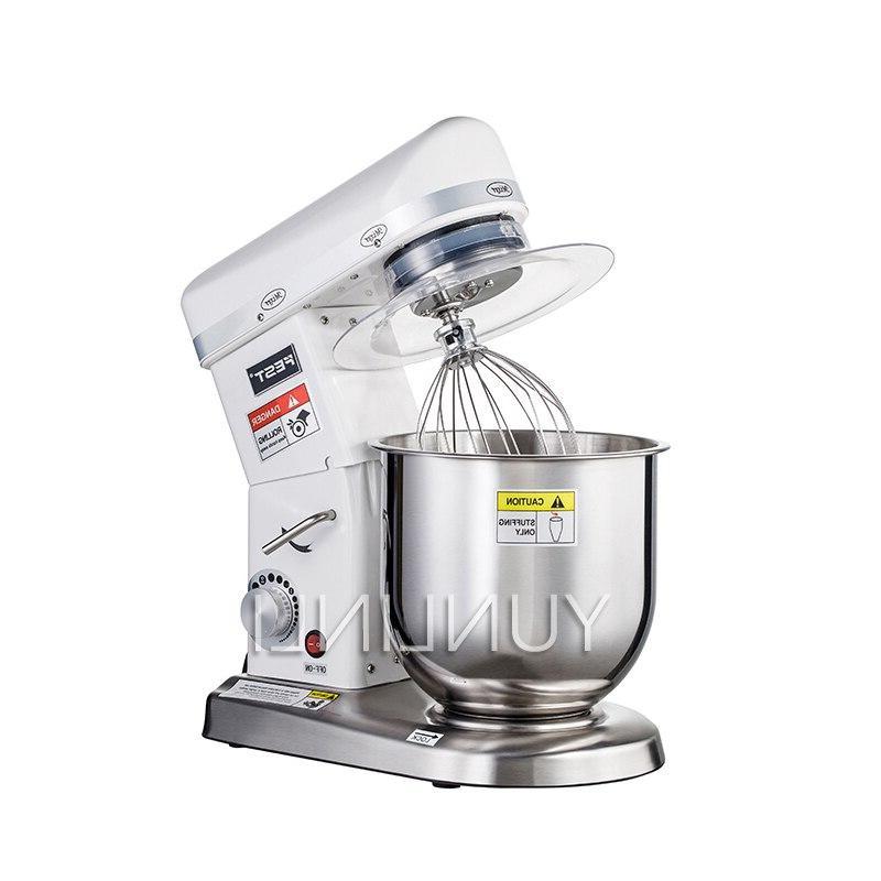 7L 220V 500W Milk Machine RC-7L