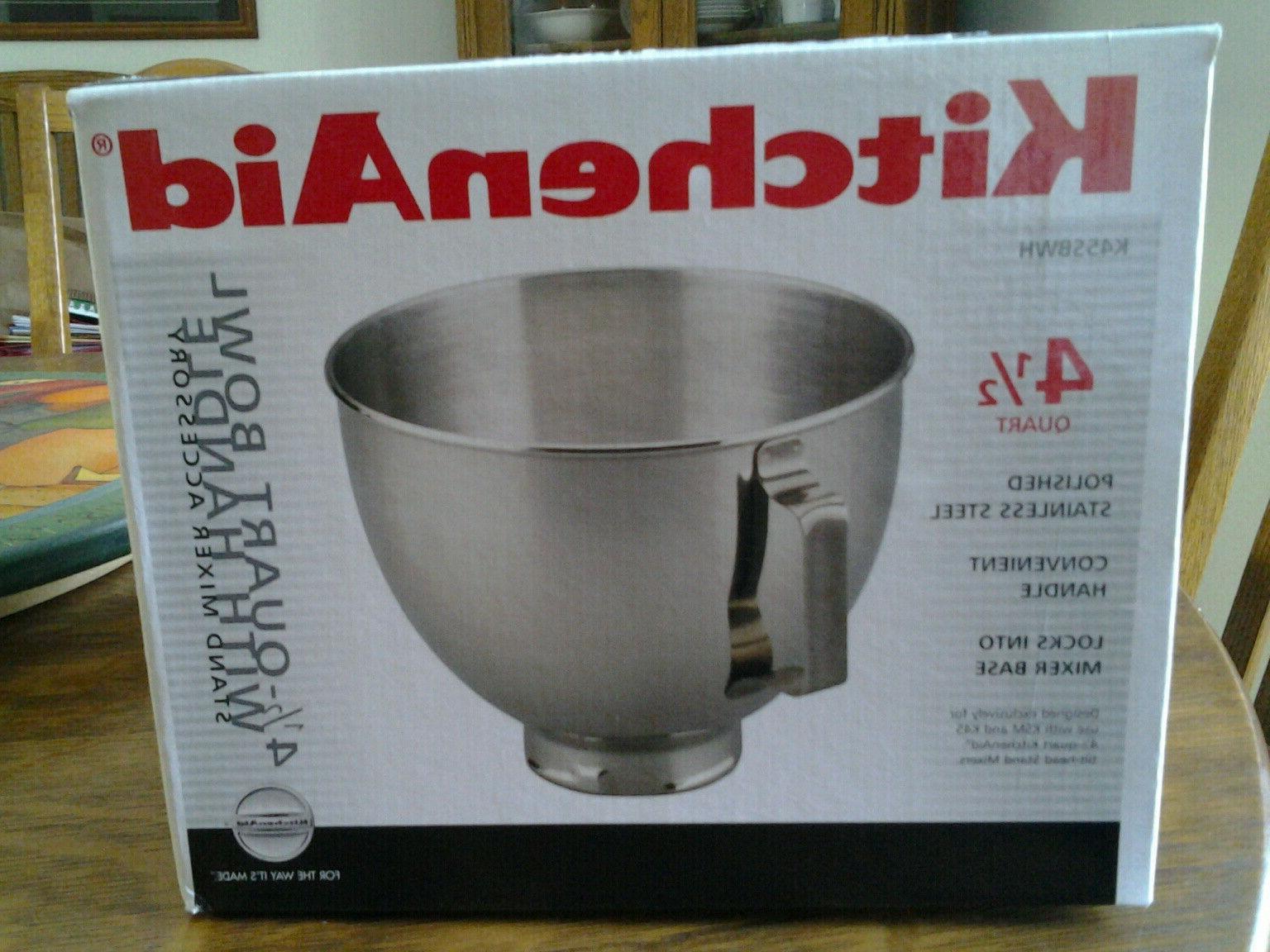 ss stand mixer bowl 4 5 qt